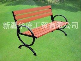 新疆公园椅/新疆户外公园椅抗老化耐腐蚀/华庭休闲椅供不应求