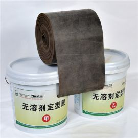 迈强牌常温型0.40mm管道防腐 环氧煤冷缠带