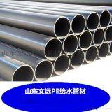 貴州PE管廠家_貴州PE自來水管_貴陽PE管供應_貴州國標PE給水管