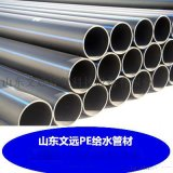 贵州PE管厂家_贵州PE自来水管_贵阳PE管供应_贵州国标PE给水管