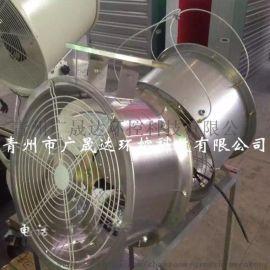 温室风机 大棚循环风机 轴流风机 304不锈钢风机
