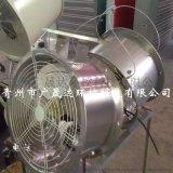 溫室風機 大棚迴圈風機 軸流風機 304不鏽鋼風機