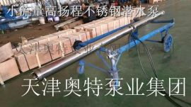 QYDB387系列潜油电泵生产厂家