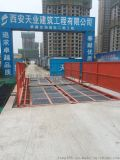 菏澤市建築工地洗車臺攪拌站大門口洗輪機廠家