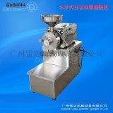 全不鏽鋼五谷物水冷磨粉機