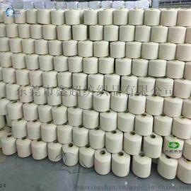 現貨直銷有機棉紗線GOTS認證純棉環保紗線