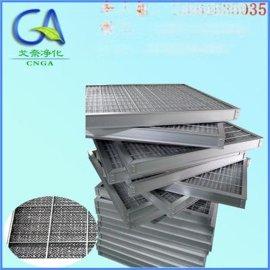 義烏戈奈淨化全金屬網 可清洗平板式過濾器 批量報價