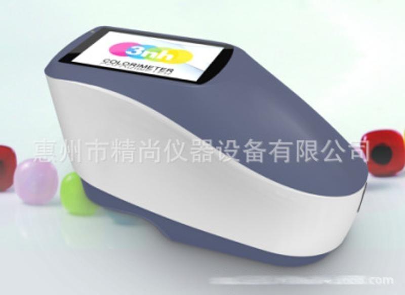 精尚廠銷YS3010光柵分光測色儀 完美顏色測量伴侶