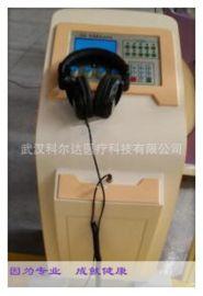 DZE耳鸣康复治疗仪