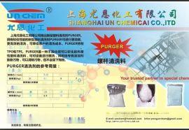 聚酯抗水解剂 聚碳化二亚胺