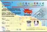 聚酯抗水解劑 聚碳化二亞胺