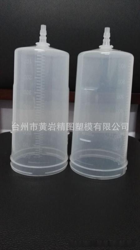 塑料内塞盖 油杯 量杯 防尘盖