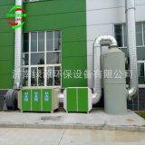 喷漆房环保改造 油漆房漆雾治理 排出废气保证达标