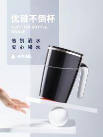 創意不倒杯帶蓋不鏽鋼馬克杯大碼號辦公室水杯