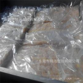 挤出级 NBR丁腈橡膠 耐油 耐磨级 丁腈橡膠颗粒