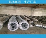 镀锌铁丝 防锈绑丝工地建筑 热镀锌丝多钱一吨