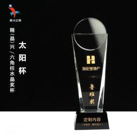 企业年终员工表彰水晶奖杯 广州水晶奖杯奖奖牌订制