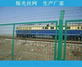 框架护栏网 仓库隔离网 高度公路铁丝围栏网