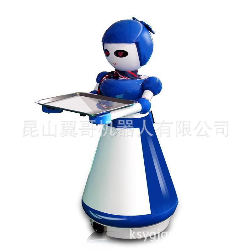 有軌送餐機器人小蘿莉號傳菜機器人智慧服務餐飲機器人