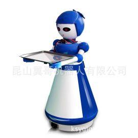 有轨送餐机器人小萝莉号传菜机器人智能服务餐饮机器人