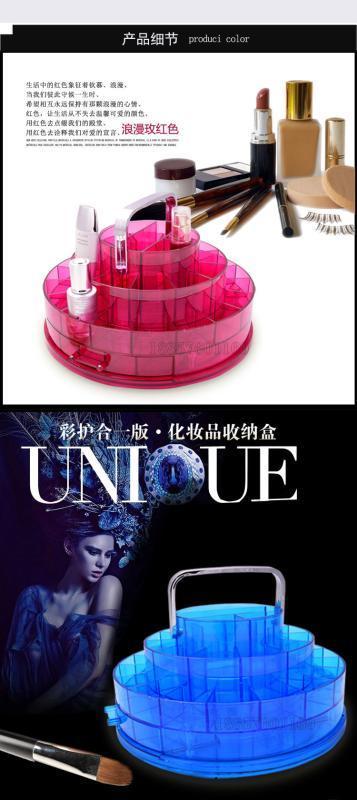 手提式 360度旋转式梳妆台架 亚克力塑料首饰收纳盒 化妆品包装