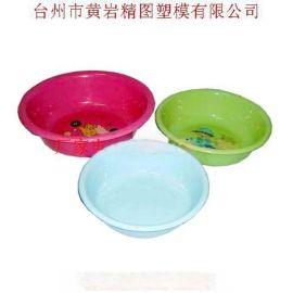 环保塑料脸盆模具  塑料水桶模具