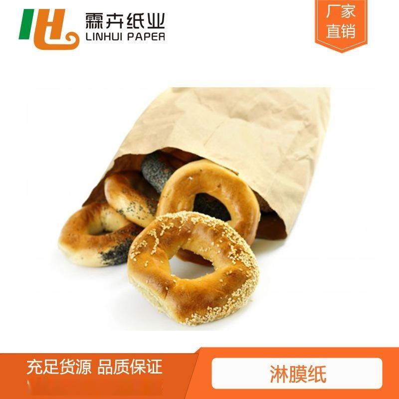 四边封口袋 食品包装纸 尖底纸袋 PE淋膜防油纸 质优价廉
