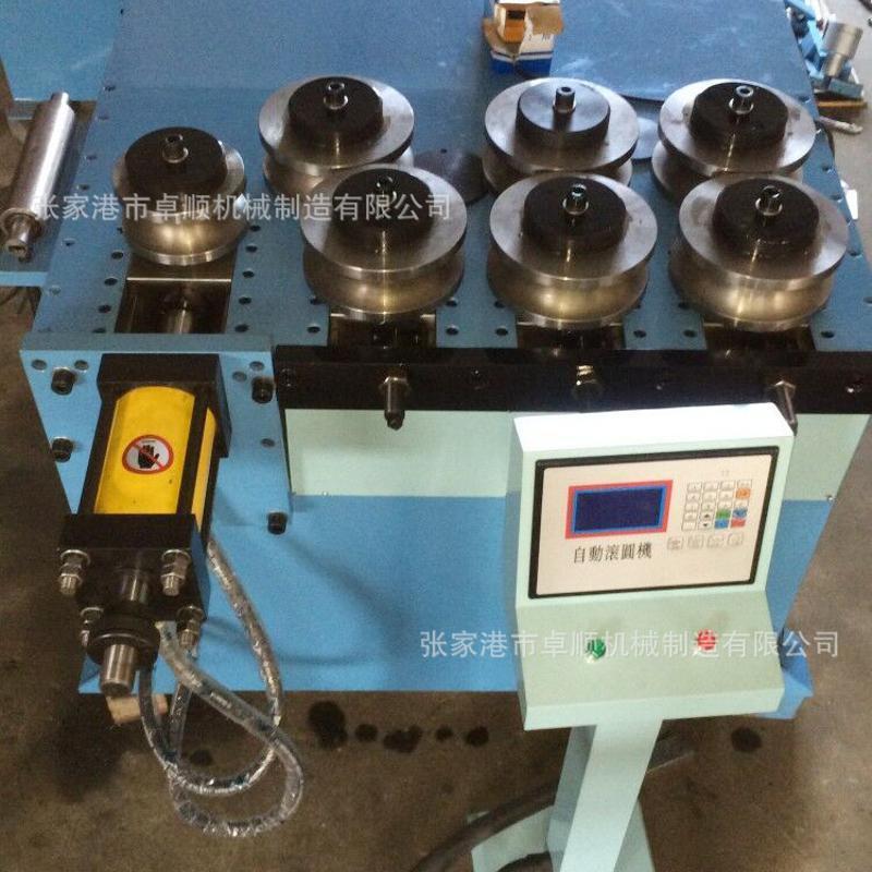金属异形铝型材弯弧滚圆机 全自动传动七轴滚圆机 金属型材滚圆机