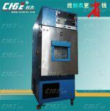 深圳维修高低温试验箱,上门修,不修好不收费,跌落试验机维修