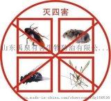 供应烟台灭老鼠 灭蟑螂服务专业经验十年