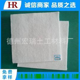 防渗土工布厂家大量销售 水工建筑工程土工织物 防水土工布价格