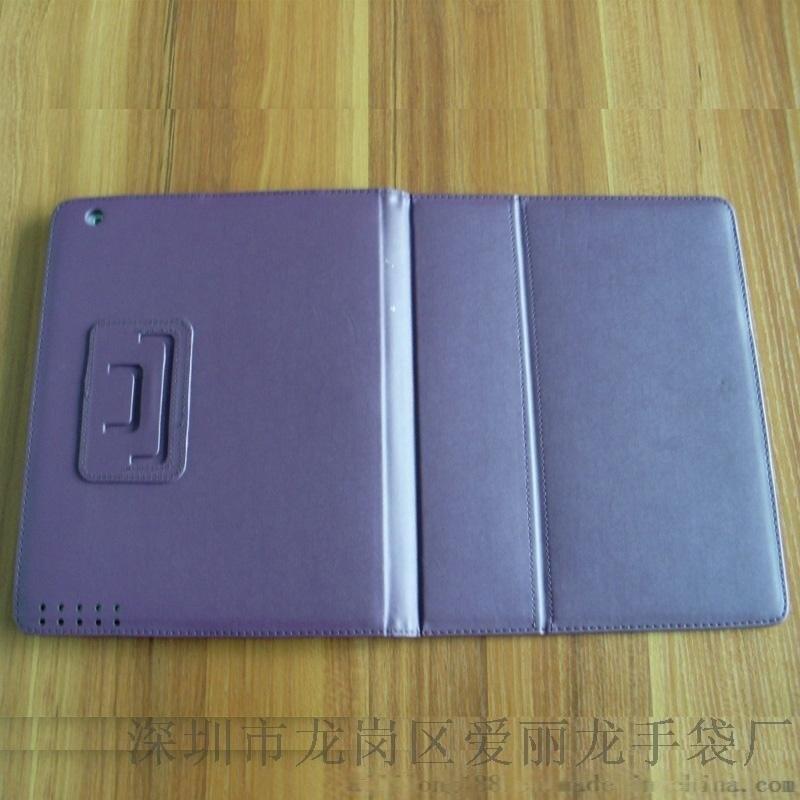 2017新款平板電腦保護套支架(545)