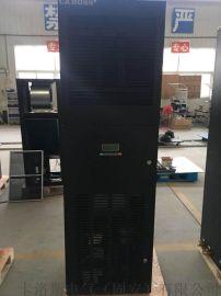 机房空调厂家直销-卡洛斯酒窖专用空调