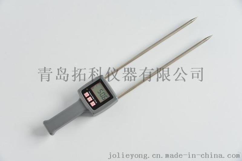 苜蓿草捆水分测定仪,草料含水率检测仪TK100H