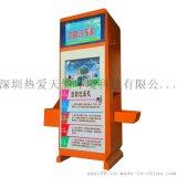 風靡全球移動支付自助洗車來到中國 助您實現財富夢想