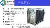 江蘇機牀油霧淨化器電場,靜電除塵模組非標定製