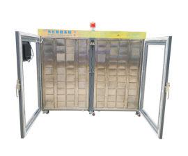 苏州工业智能储物柜方案 不锈钢防静电工业智能储物柜