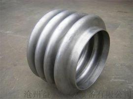 沧州益多牌不锈钢大口径厚壁单波纹管膨胀节耐高温