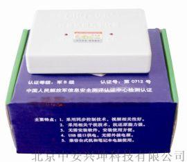 计算机相关干扰器GRQ-03C