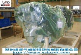 VP-126VCI防锈薄膜,西安气相防锈薄膜