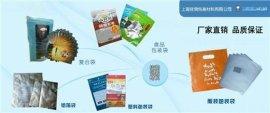 LDPE手提袋供应商 手拎挖口袋定制 上海包装袋批发 佳润供