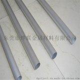 東莞 廠家批發6061鋁管 6063氧化鋁管 薄壁鋁圓管 超厚加厚鋁管