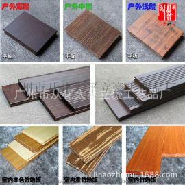 室内办公家用竹地板装饰工程地板加工定制饰面板