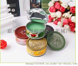 新品上市 空气清新剂盒子封口机 环保盒芳香剂灌装封口机