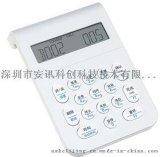 供應安訊叫號系統叫號器方案參數