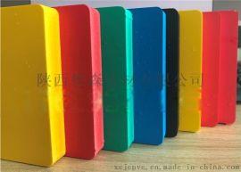 全彩色PVC板厂家 带颜色PVC发泡板生产企业供应商