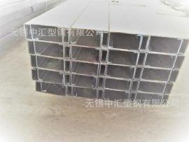 生产用于升降机械的C,P,U,N,S,Z型钢及各种异型钢