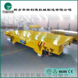 轨道搬运车厂家定制低压轨道平板运输车铸钢轮