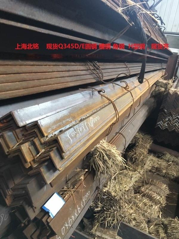 q345e低温角钢 厂家直销 规格齐全