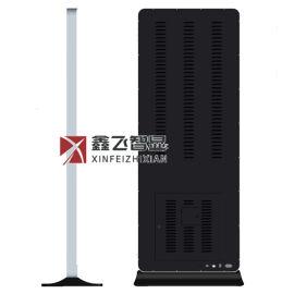 鑫飞智能21.5寸充电广告机播放器led触摸一体机
